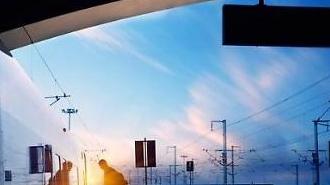Công ty nhà nước Hàn Quốc thành lập tập đoàn để giành đơn đặt hàng đường tàu cao tốc ở Thổ Nhĩ Kỳ.