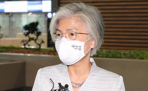 Bộ trưởng Ngoại giao Hàn Quốc khởi hành đến Việt Nam để bàn về chương trình nhập cảnh nhanh