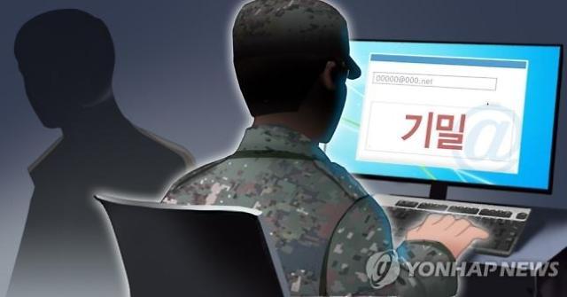 공군 법무관, 김앤장에 군사 기밀 유출하고도 파면 부당 소송 제기