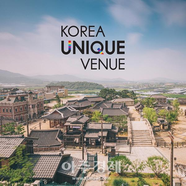 논산시 선샤인스튜디오, 대한민국 대표 문화관광도시 반열 올라