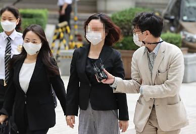 [2보]정경심 재판 중 기절...궐석재판 결정