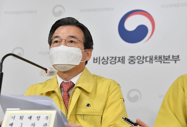 """김용범 기재차관 """"정책형 뉴딜펀드 가이드라인, 이달 말 발표"""""""