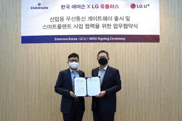 LG유플러스, 5G 기반 원격관제 솔루션 출시