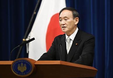 취임 축하 文·丁 메시지에 스가 묵묵부답...외무상은 韓, 국제법 위반
