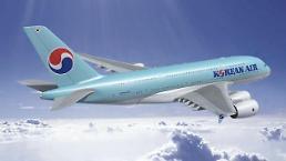 大韓航空、韓進インターナショナルに1.1兆ウォン規模の資金貸与