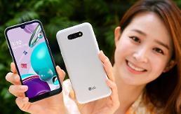 実利型スマートフォン「LG Q31」、国内発売…20万ウォン台