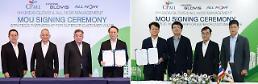 現代グロービス、タイ最大企業のCPグループと提携…アセアン物流市場の正照準
