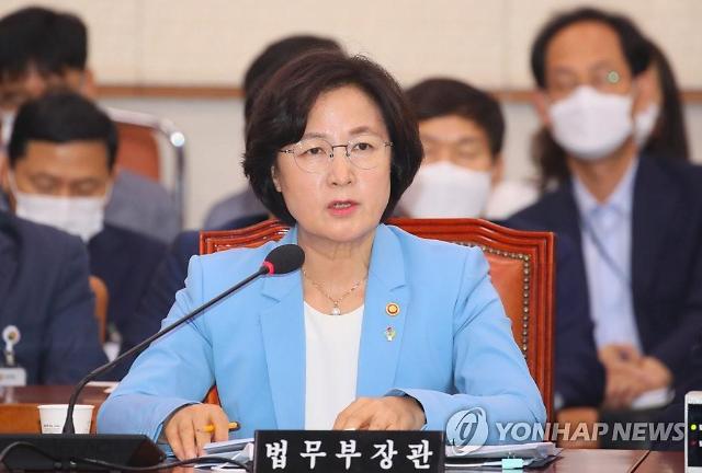 [김정래의 소원수리] 추미애 장관 측이 아들 휴가로 굳이 군 민원실에 전화한 까닭은