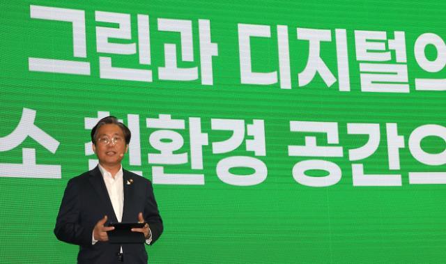 """성윤모 """"스마트그린산단 대한민국 제조업의 글로벌 재도약 전초기지"""""""