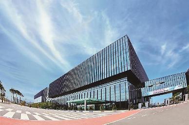 삼성바이오로직스, 파노로스 항암신약 후보물질 위탁개발 계약