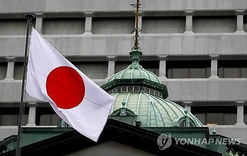 """일본은행 """"대규모 금융완화 정책 유지하겠다"""""""