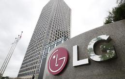 LG Chems board endorses spin-off of battery business to strengthen competitiveness