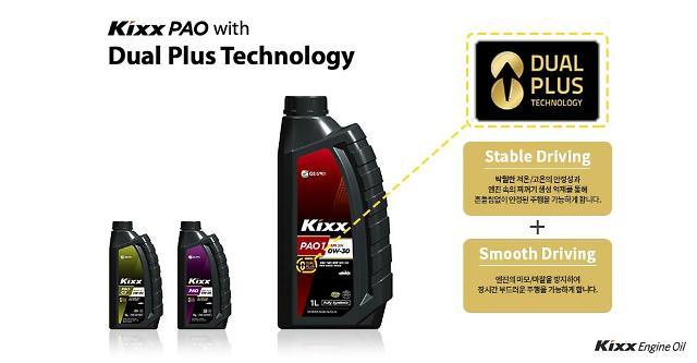 [브랜드 이야기-Kixx] 로고에 숨겨진 뛰어난 제품력...4년 연속 소비자평가 1위