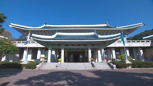 韩青瓦台召开国安常委会商讨韩日关系