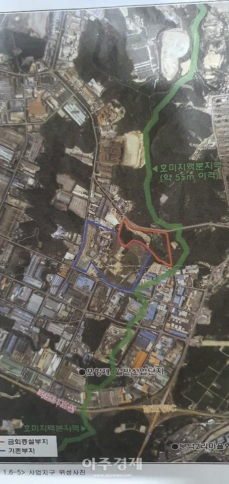 경북 포항서 지정폐기물처리시설(매립시설) 주민설명회 잇따라 열려