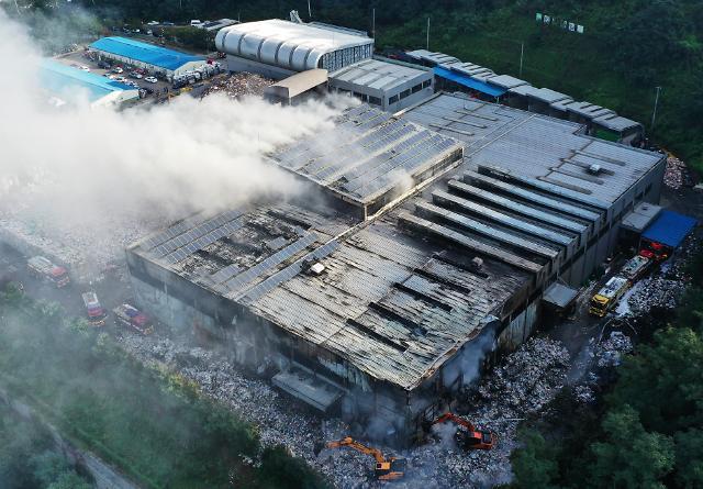 [포토] 화재 발생한 수원시자원순환센터