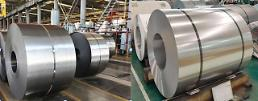 .S. Korea opens anti-dumping probe into flat-rolled stainless steel from China, Indonesia and Taiwan.