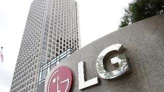 Hội đồng quản trị của LG Chem ủng hộ hoạt động kinh doanh pin để tăng cường khả năng cạnh tranh