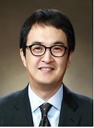 韓 최초 유엔 시민·정치적 권리위원 탄생…서창록 고려대 교수