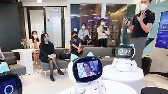 KT hợp tác với Nuwa Robotics của Đài Loan để thương mại hóa robot AI hỗ trợ trẻ em và người cao tuổi