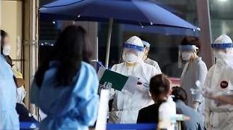 Hàn Quốc ghi nhận 126 ca nhiễm mới…Phát hiện lây nhiễm tập thể ở nhà máy sản xuất của Kia Motors