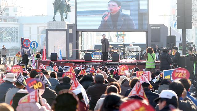 """靑, '퀴어축제' 반대 청원에 """"온라인 개최 예정"""""""