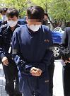 라임무마 청와대 전 행정관 징역 4년…공정성 훼손하고 국민 박탈감 줬다