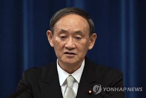 """스가 내각 쾌조의 출발...""""지지율 74%...역대 3위"""""""