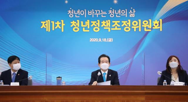 "BTS 언급한 정총리 ""많이 힘든 청년, 일자리 최우선으로"""