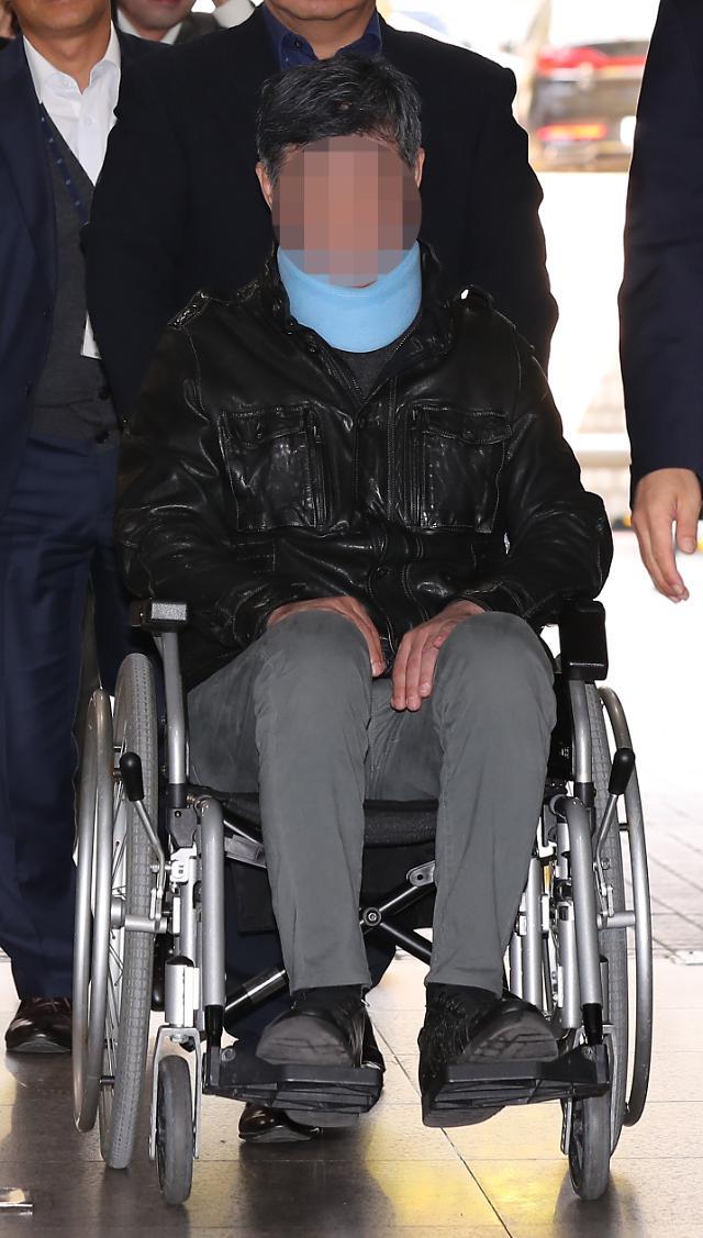 웅동학원 채용비리 조국 동생 징역 1년 법정구속…배임은 무죄