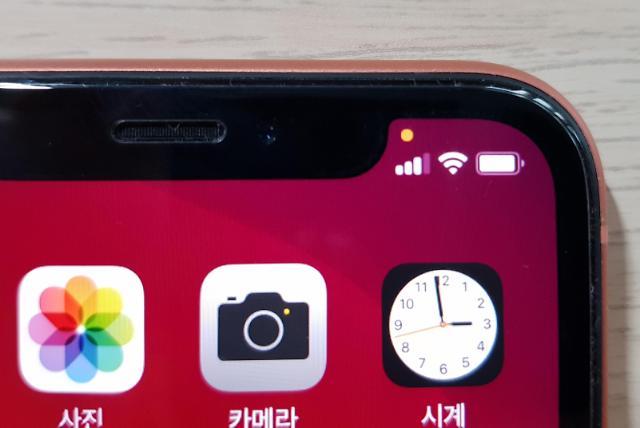 iOS14 업데이트 후 오른쪽 상단에 뜨는 주황색·초록색 점은