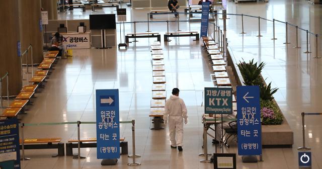 한·일, 기업인 입국제한 완화 협의 중…인적교류 재개 초읽기