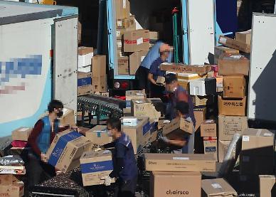 택배노조 파업 철회…정부, 추석택배 작업에 1만명 투입
