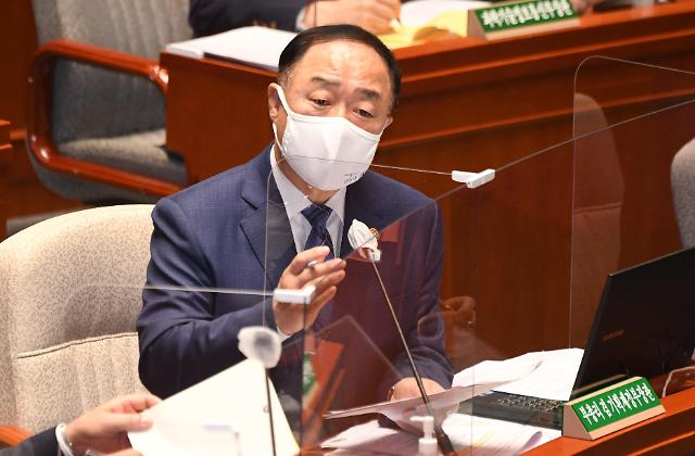 """국회로 옮겨간 통신비 2만원 공방... """"정치적 계산"""" vs """"효과적"""""""