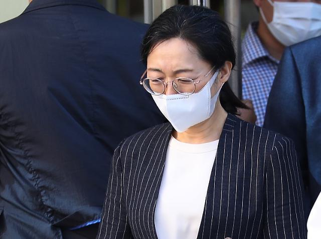 [포토] 파기환송심 첫 공판 마친 은수미 성남시장
