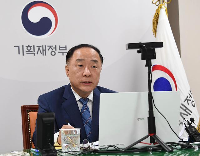 2023년 아시아개발은행 연차총회 인천에서 열린다