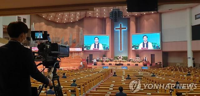수도권 교회, 예배영상 제작인원 제한 완화...'비대면 예배' 유지