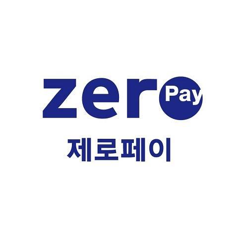 모바일 제로페이, 서울사랑상품권 추가 발행...7~10% 할인