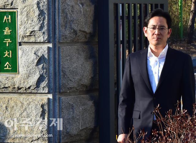 """대법원, """"이재용 재판 정준영 부장판사 교체"""" 특검요청 기각"""