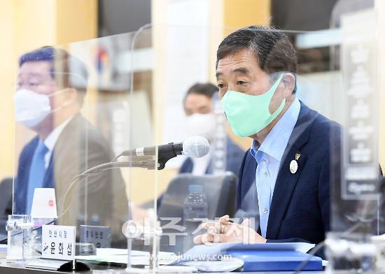 """윤화섭 시장 """"보호수용 조두순 적용되도록 적극 검토해야"""""""
