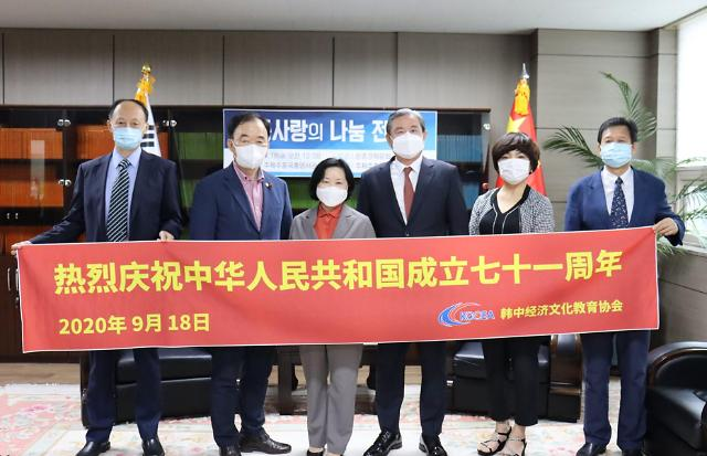 济州友好团体祝贺中华人民共和国成立71周年