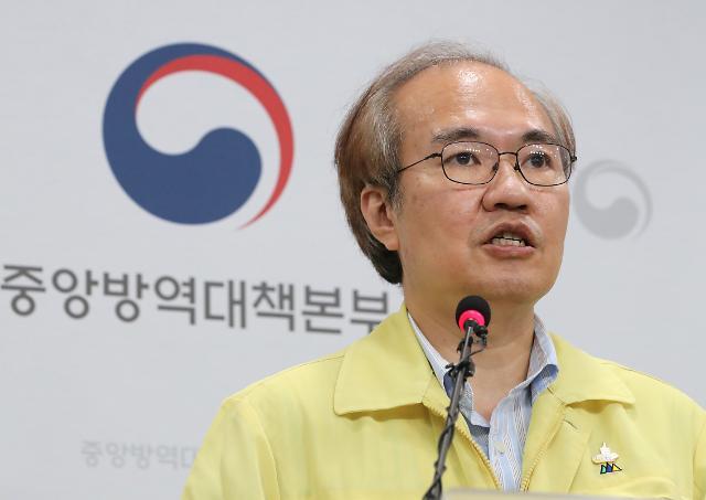 [코로나19] 수도권 집단감염 지속…동훈산업개발 24명 확진 (종합)