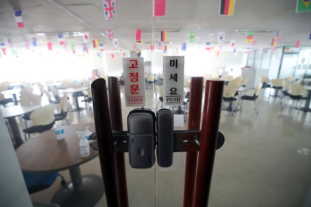 """[코로나19] 방문판매·설명회 집단감염 한달간 375명 확진…""""구상권 청구 예정"""""""