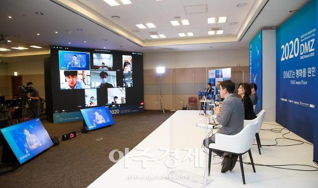 DMZ를 평화협력과 남북 공동번영의 중심으로 만들기 위한 다양한 대안 제시