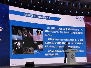 중국, 재활용 우주선 시대 가속페달