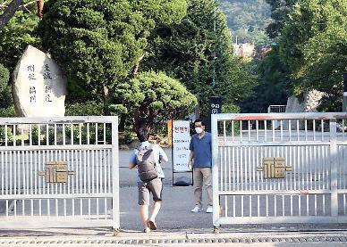 수도권 유·초·중·고교생 내일부터 학교 간다