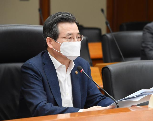 """김용범 """"감정원 통계, 정부 입맛에 맞게 좌지우지 할 수 없어"""""""
