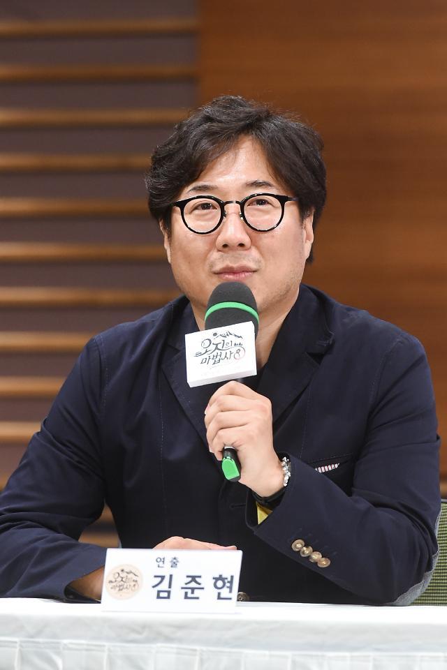 """[단독인터뷰] 김준현 피디, MBC 트로트의 민족 """"똑같은 트로트 오디션 아니다!"""""""