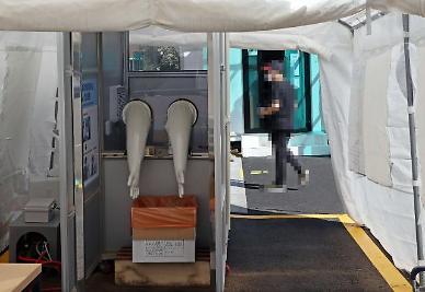동아대 코로나19 확진자 발생 이틀만에 9명