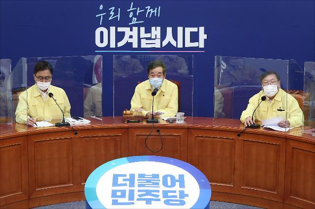[리얼미터] 민주당 지지율 3주 만에 반등...35.2%
